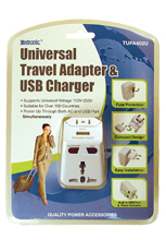 ALL IN 1 TRAVEL ADAPTER